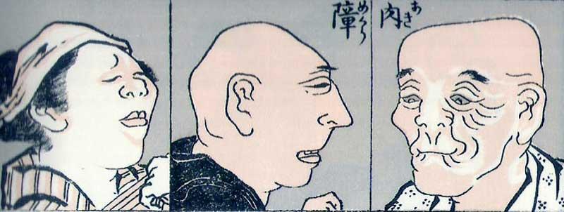 Hokusa-MangaPortraits--#2