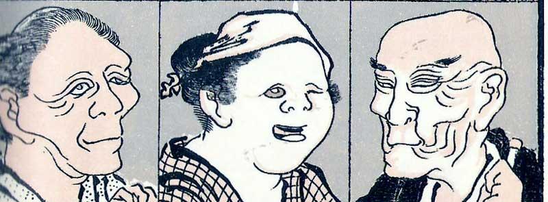 Hokusa-MangaPortraits--#4