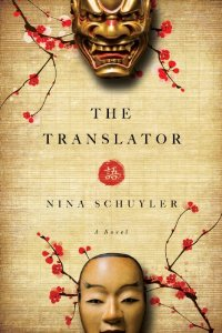 The Translator cover art. A woman's face below a golden mask on brown paper