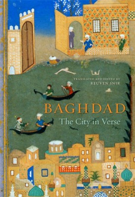BAGHDAD--THE-CITY-IN-VERSE book jacket