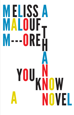 More Than You Know cover art. The title text in different colors against a white background