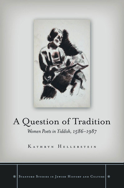 A-Question-of-Tradition-Hellerstein book jacket