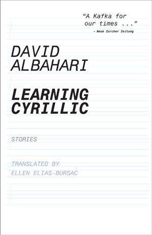 Learning-Cyrillic