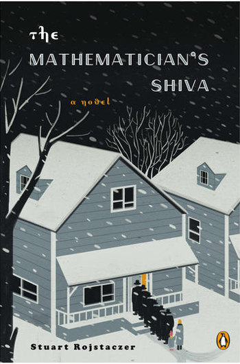 The Mathematician's Shiva author photo. Artwork of a line of men entering a blue house at night in the falling snow