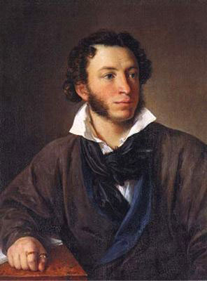 Alexander Pushkin author photo