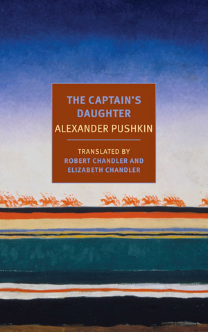 The Captain's Daughter cover art. Artwork of orange horses running through flower fields under a blue sky