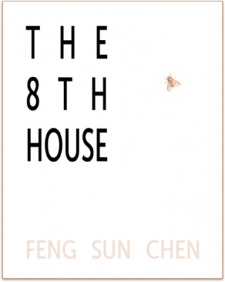 The-8th-House