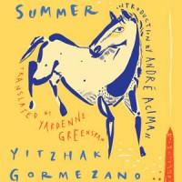 ALEXANDRIAN SUMMER by Yitzhak Gormezano Goren reviewed by Justin Goodman