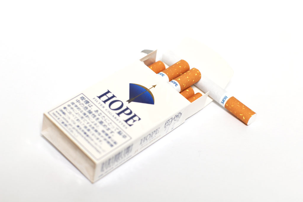 Pack of opened HOPE cigarettes