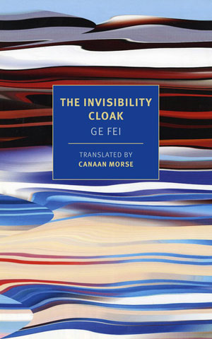 Invisibility Cloak cover art. Wavy bands of blue, red, black, white and sand running across the page