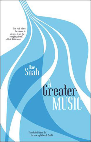A Greater Music cover art. Blue wave-like shapes against a white background