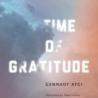 TIME OF GRATITUDE, essays and poems by Gennady Aygi, reviewed by Ryan K. Strader