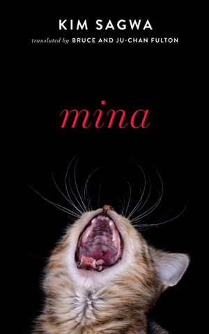 Mina cover art. A cat is pictured screaming against a black background
