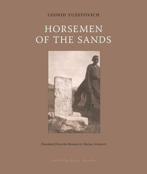 Horsemen of the Sands cover art. A man walks near a blank stone tablet.