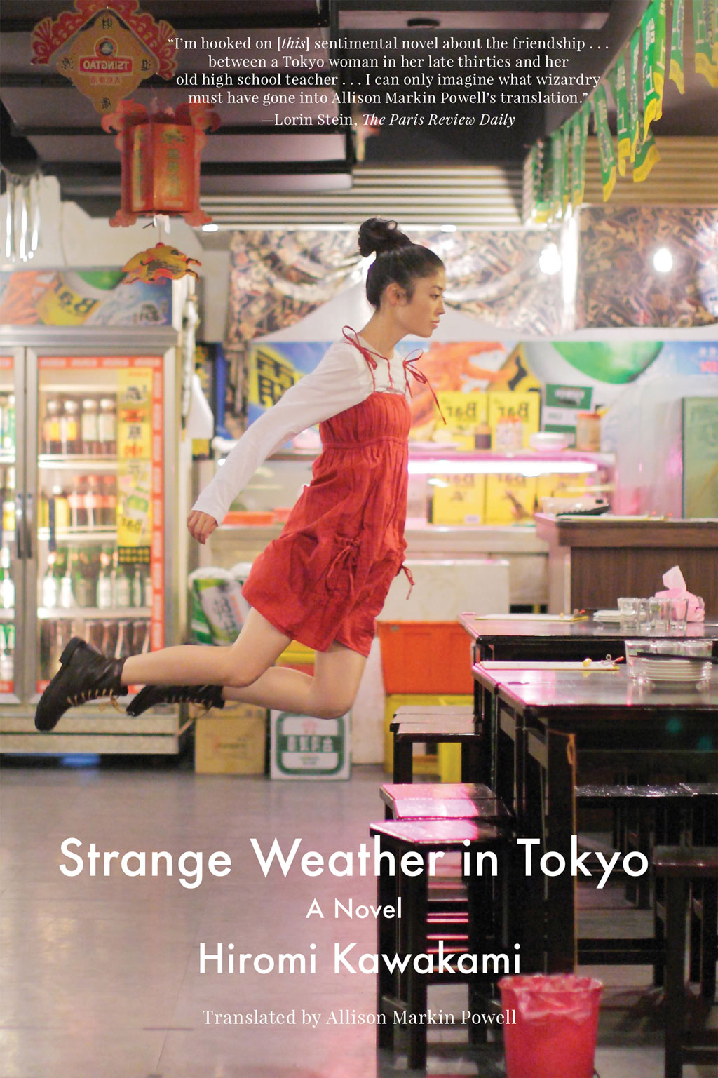 Strange Weather in Tokyo cover art. A woman in a red dress floats above the floor of a convenience store