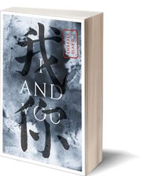 Cover art for I and You. Black Chinese characters over a grey background