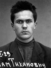 Mugshot of Varlam Shalamov in 1929. Modified from Wikimedia Commons.